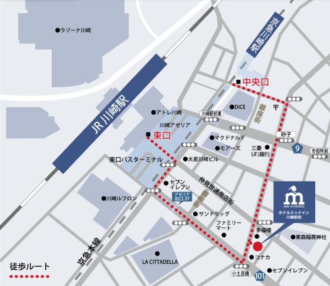 川崎 駅 ビジネス ホテル